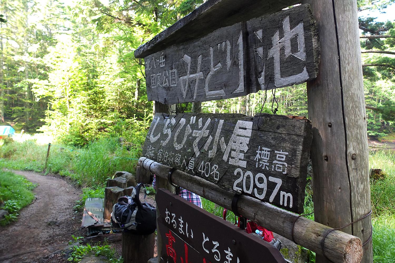f:id:hiromu228:20170710200013j:plain