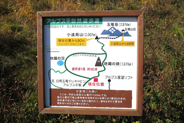 f:id:hiromu228:20171002175615j:plain
