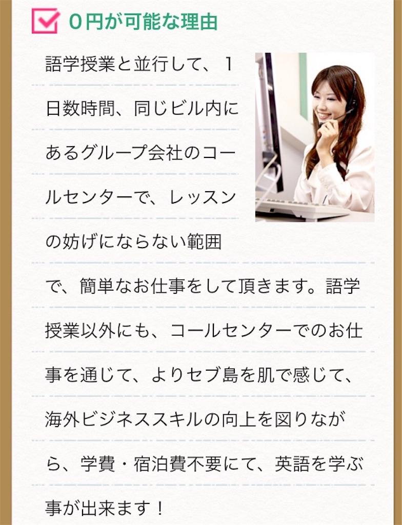 f:id:hironao2362:20170412031938j:image