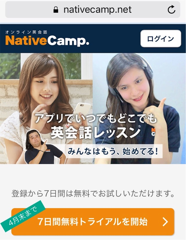 f:id:hironao2362:20170425224804j:image