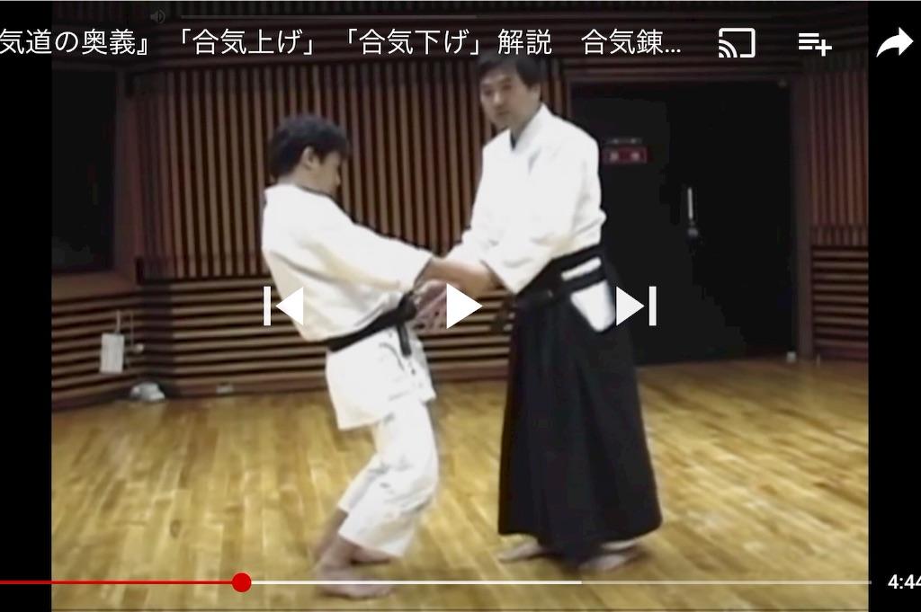 f:id:hironaoshi:20161015231738j:image