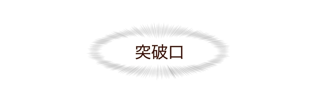 f:id:hironaosou:20181024103143j:plain