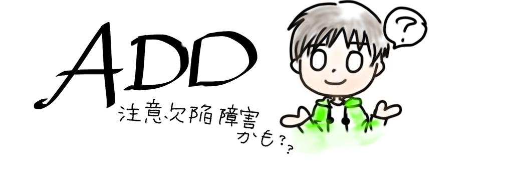 f:id:hironaosou:20181025202932j:plain