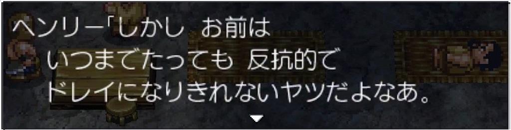 f:id:hironekogames:20190607103455j:image