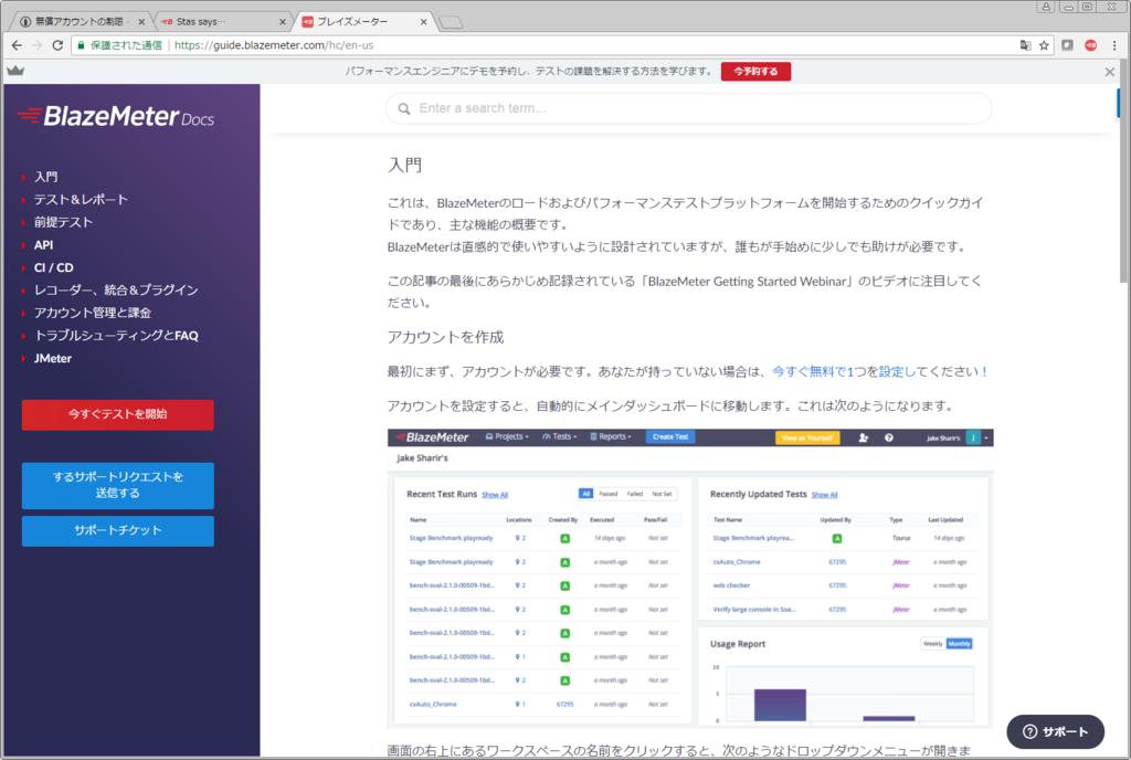 f:id:hironishino:20170718151258p:plain