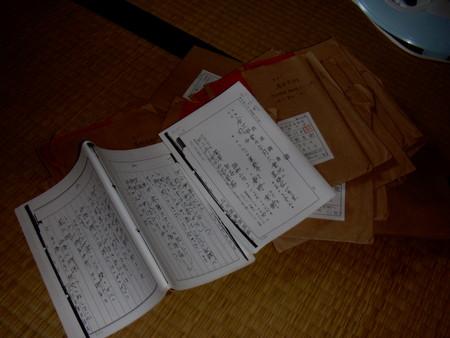 f:id:hirono_hideki:20021102052702j:image