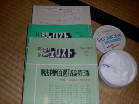 f:id:hirono_hideki:20021102152511j:image