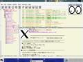 [Wanderlust]emacs-wl-20080309