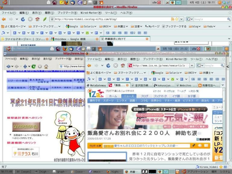 f:id:hirono_hideki:20090404101409j:image