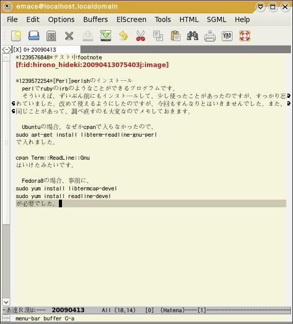 f:id:hirono_hideki:20090413083911j:image
