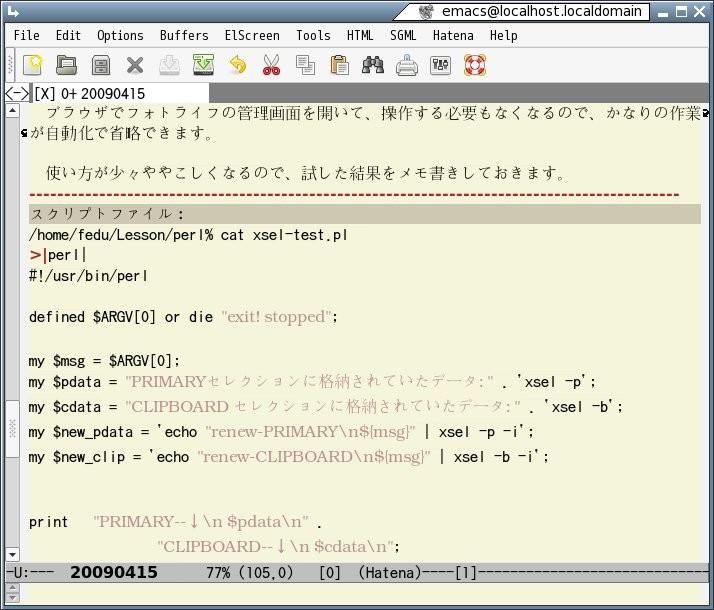 f:id:hirono_hideki:20090415034710j:image