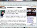 毒物カレー事件 林真須美被告が心境 21日最高裁判決_800x600.jpg