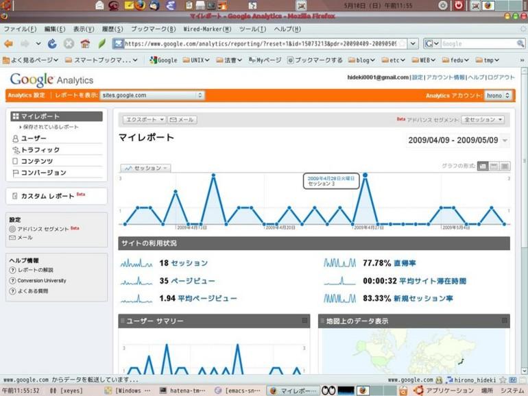 f:id:hirono_hideki:20090510115648j:image