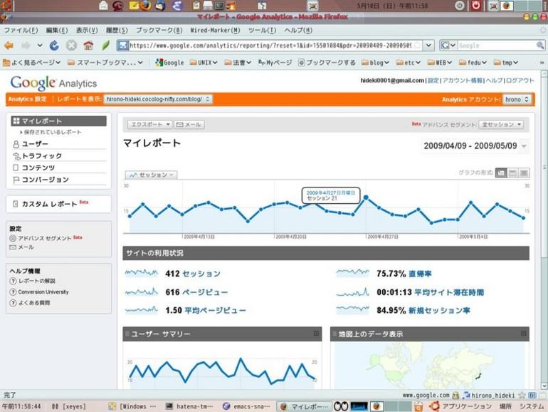 f:id:hirono_hideki:20090510115949j:image