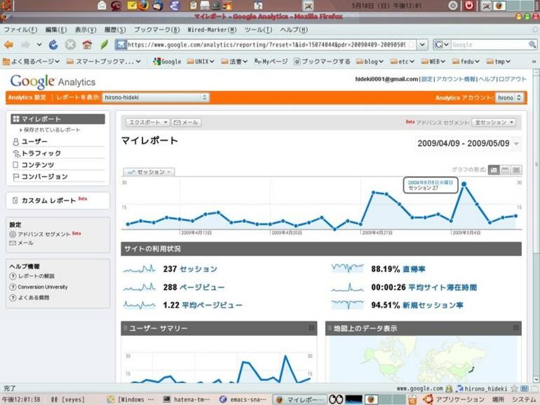 f:id:hirono_hideki:20090510120238j:image