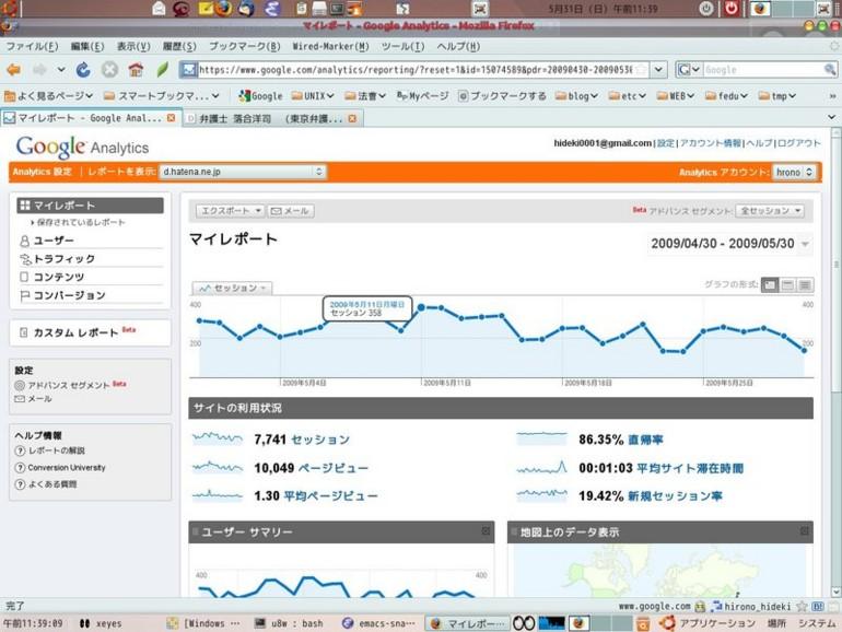 f:id:hirono_hideki:20090531114054j:image