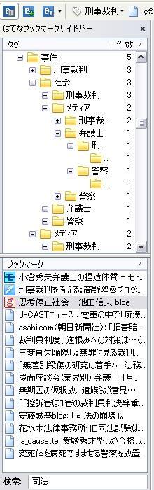 f:id:hirono_hideki:20090616221306j:image