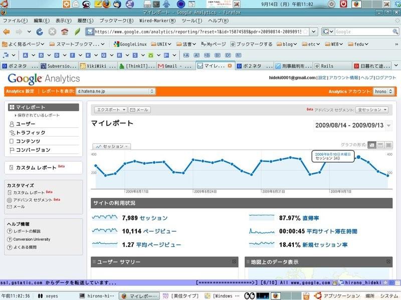 f:id:hirono_hideki:20090914110503j:image