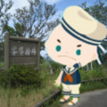 /home/a66/Dropbox/Android2013/pigg-真夏の敬礼・全身-娑婆捨峠.png