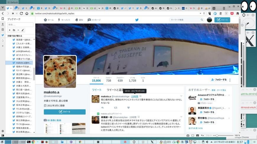 f:id:hirono_hideki:20170414090320:image