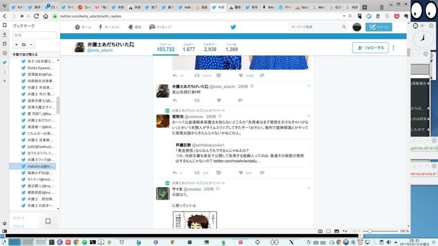 f:id:hirono_hideki:20170808174323:image