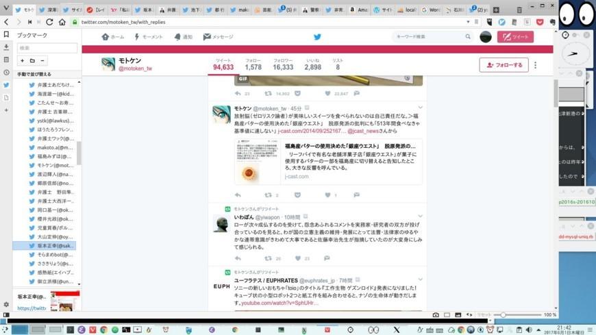 f:id:hirono_hideki:20170808174432:image