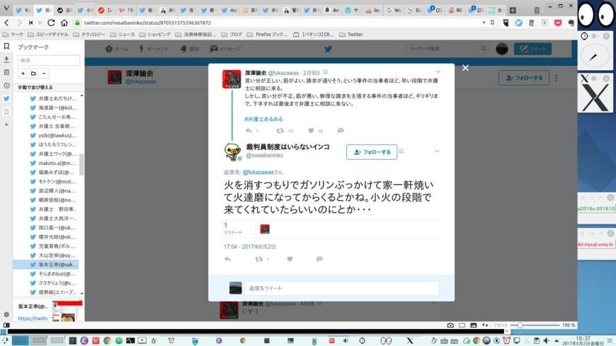 f:id:hirono_hideki:20170808174726:image