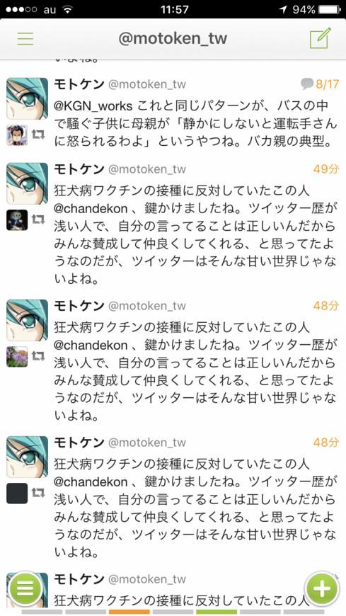 f:id:hirono_hideki:20170820141756:image