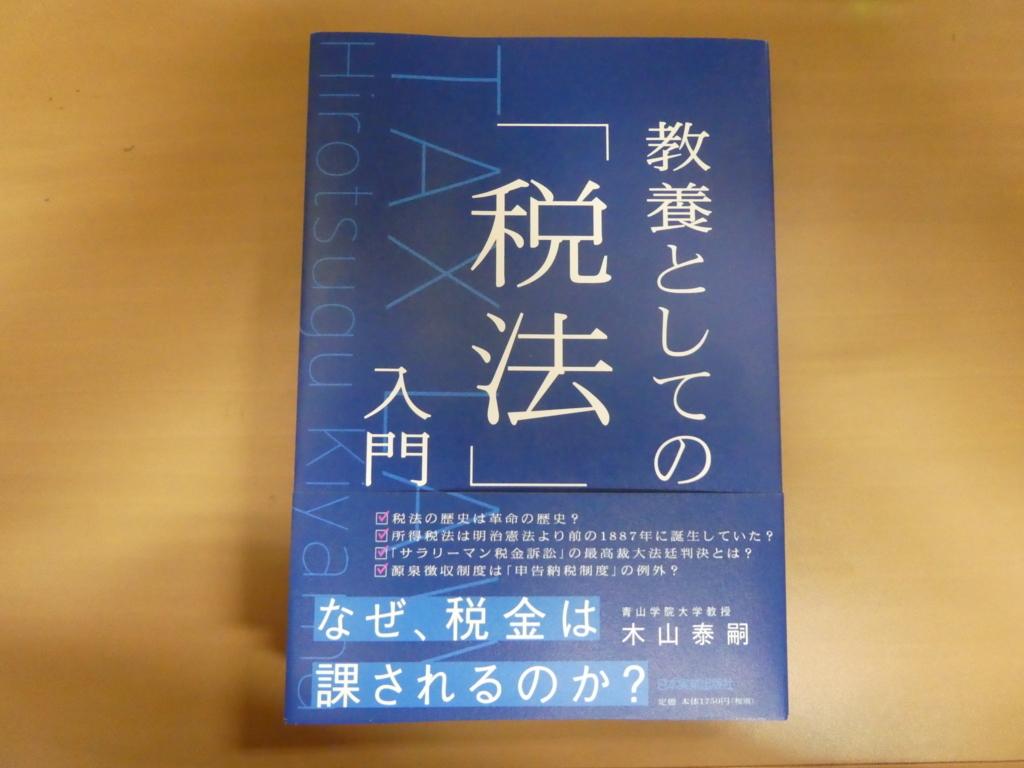 f:id:hironobu-fujima:20170728153605j:plain