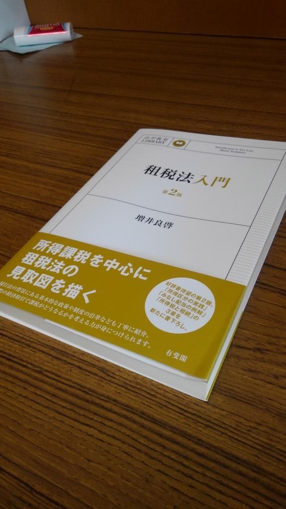 f:id:hironobu-fujima:20180727151042j:plain