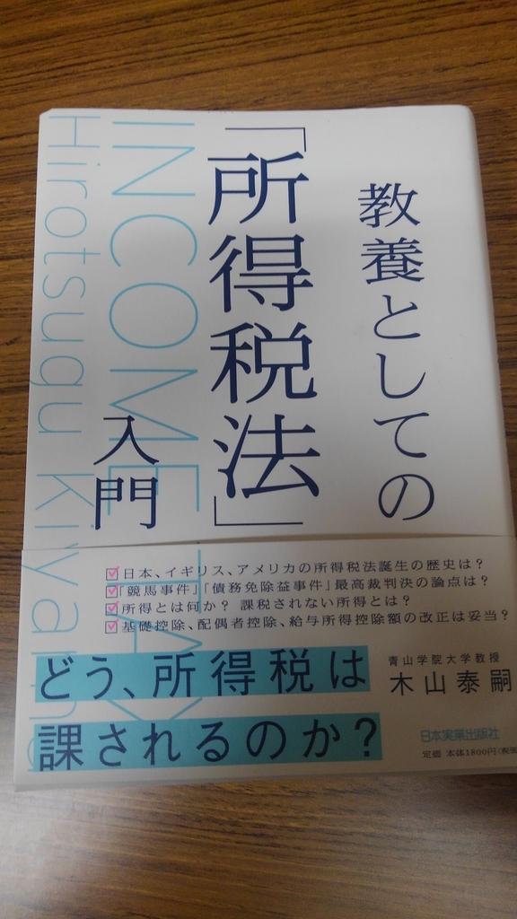 f:id:hironobu-fujima:20180830161819j:plain