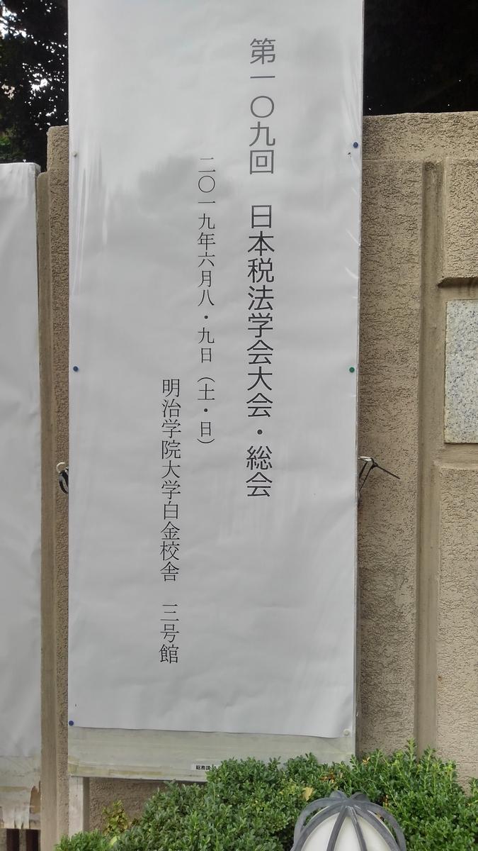 f:id:hironobu-fujima:20190611125805j:plain