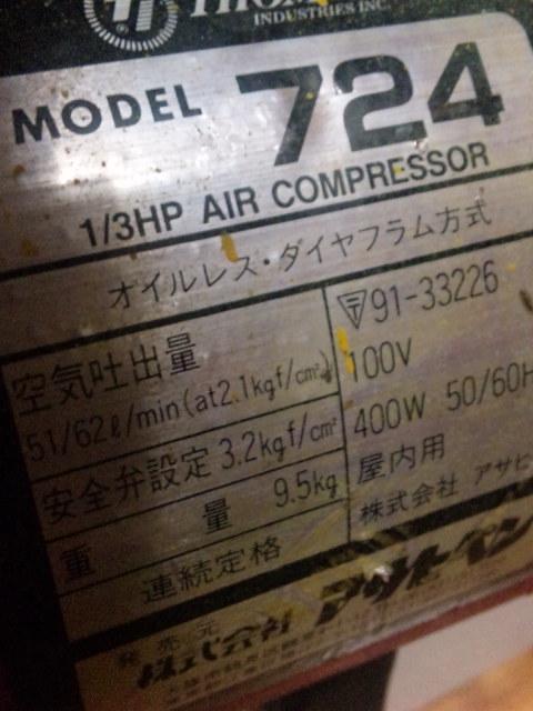 f:id:hironobu35-802:20120416231014j:image