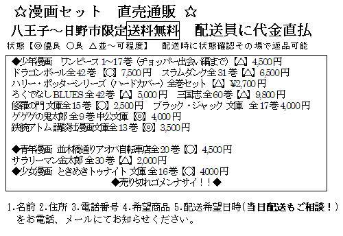 f:id:hironobu35-802:20120502023609j:image