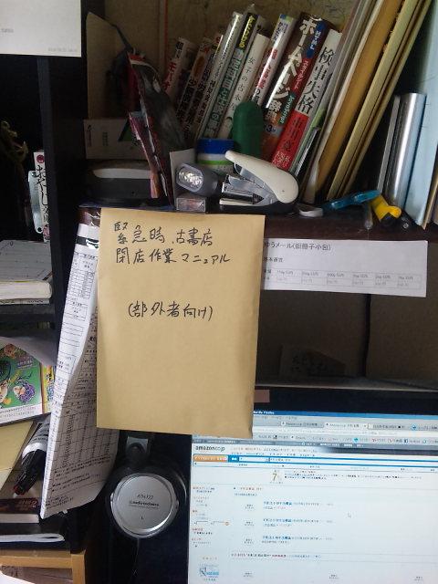 f:id:hironobu35-802:20120704124658j:image