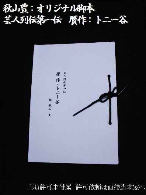 f:id:hironobu35-802:20121008060523j:image