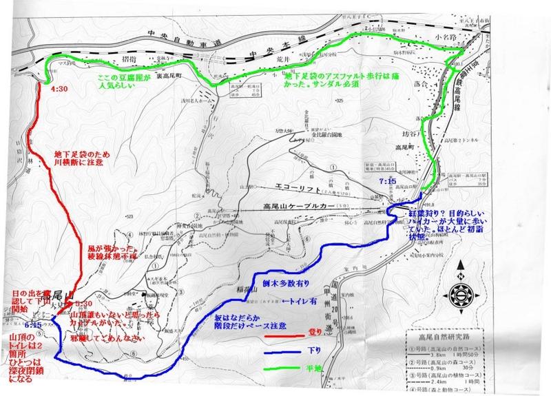 f:id:hironobu35-802:20121104224415j:image