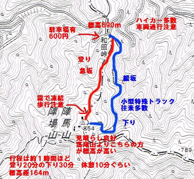 f:id:hironobu35-802:20121111035841j:image