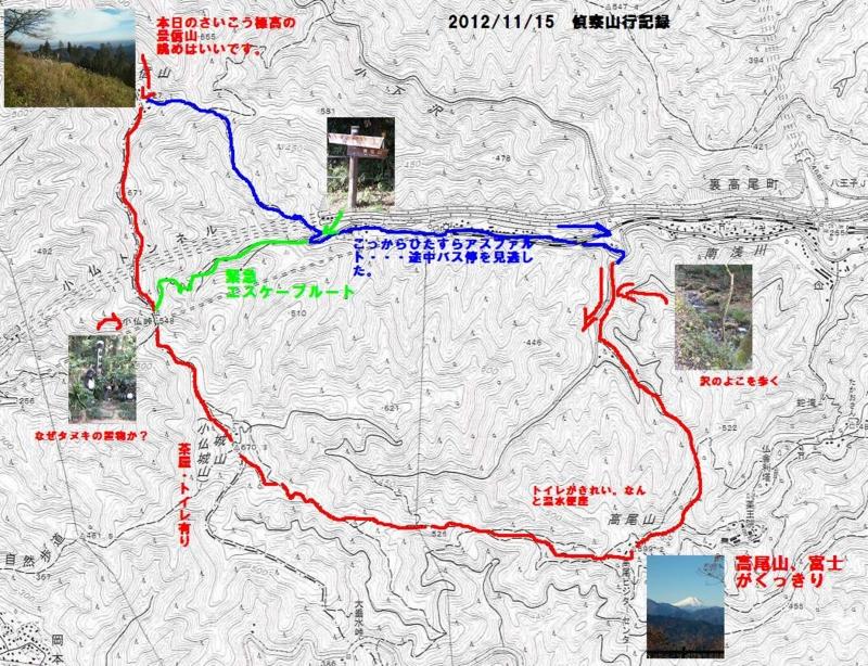 f:id:hironobu35-802:20121116120539j:image