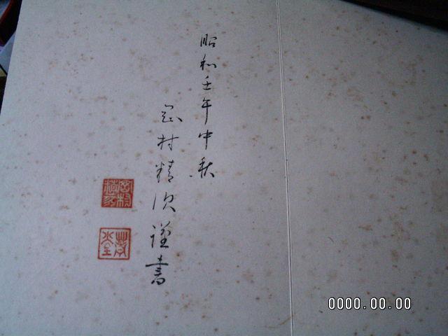 f:id:hironobu35-802:20121130065719j:image