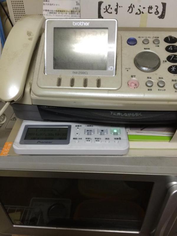 f:id:hironobu35-802:20140802001226j:image
