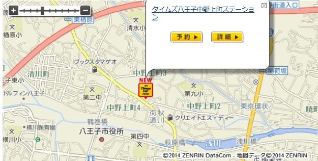 f:id:hironobu35-802:20141001184236j:image