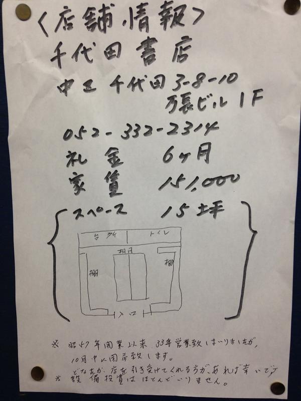 f:id:hironobu35-802:20141004032009j:image