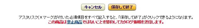 f:id:hironobu35-802:20150324121815j:image