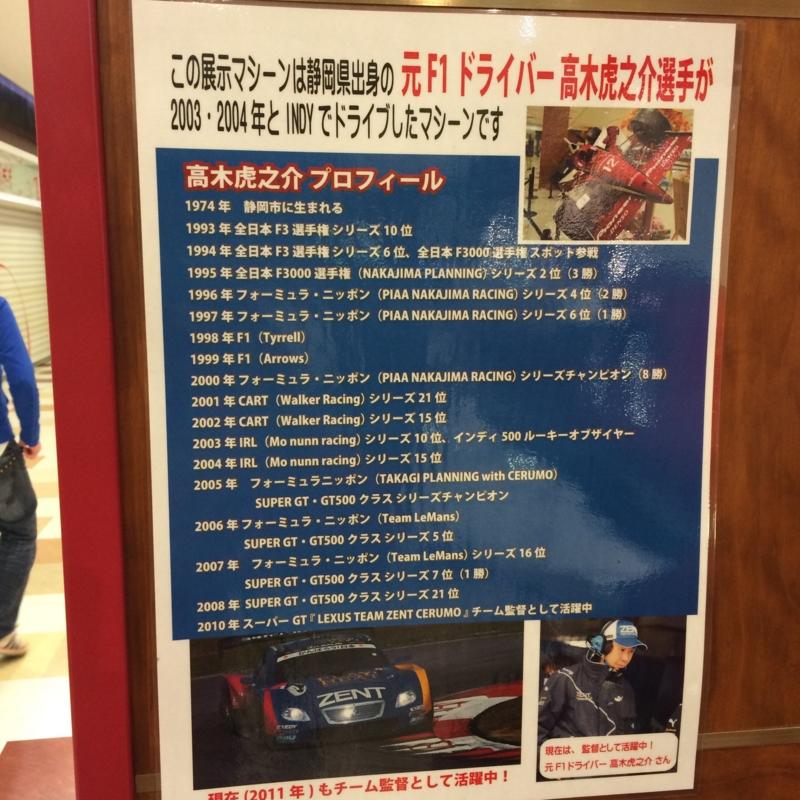 f:id:hironobu35-802:20150404081154j:image:w360