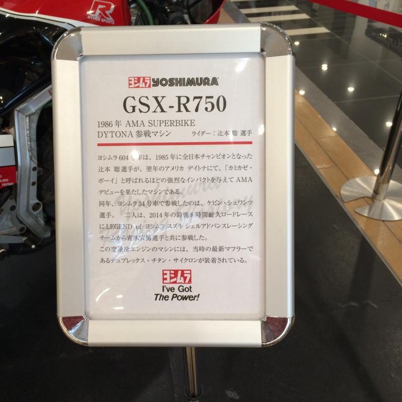 f:id:hironobu35-802:20150405120902j:image