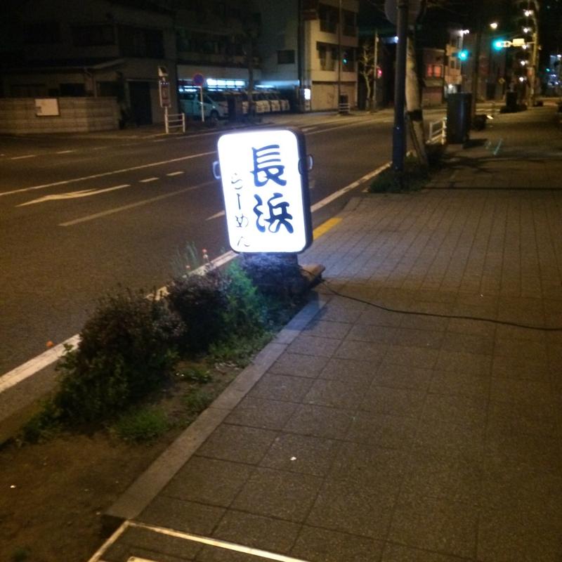 f:id:hironobu35-802:20150410140128j:image:w360