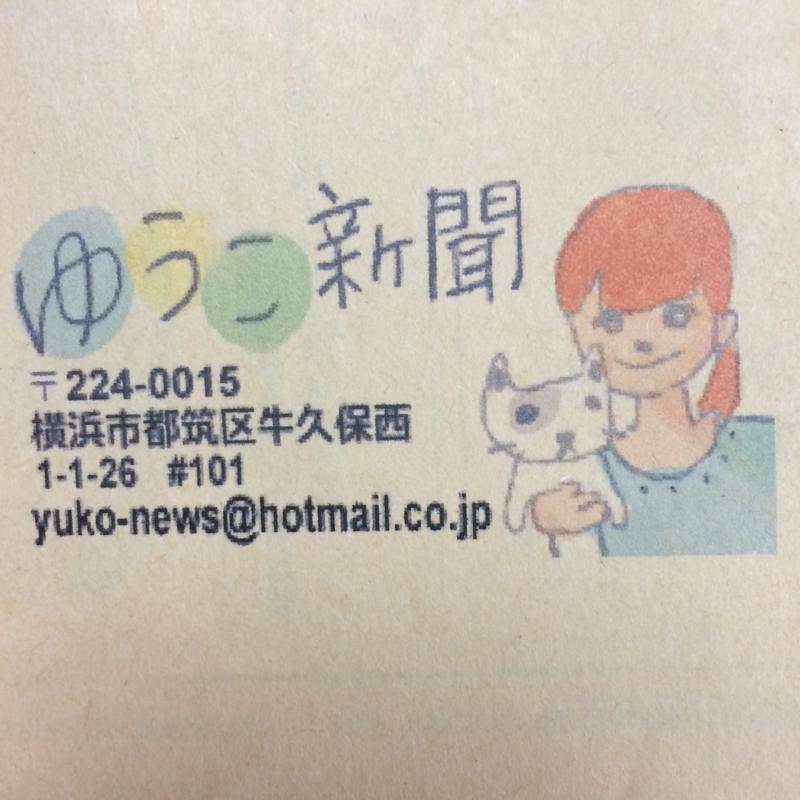 f:id:hironobu35-802:20150417103432j:image:w360
