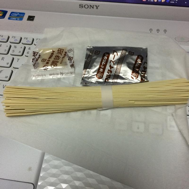 f:id:hironobu35-802:20150418050517j:image:w360