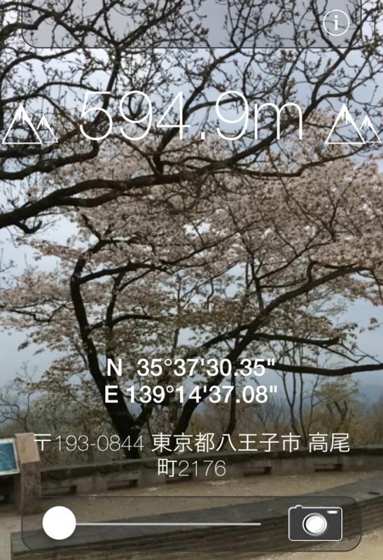 f:id:hironobu35-802:20150420225400j:image:w360